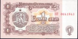 Bulgarien Bulgaria Bulgarie - 1 Lew - OY 0641843 - Bulgarien