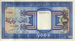 Mauritania 1000 Ouguiyas (P9) 28.11.2002 -aUNC- - Mauritanie
