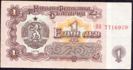 Bulgarien Bulgaria Bulgarie - 1 Lew - OO7716929 - Bulgarien
