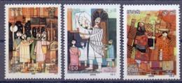 2006 IRAQ Folklore Complete Set 3 Values MNH - Iraq