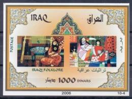 2006 IRAQ Folklore 1 Souvenir Sheets MNH S.G.No.2228 - Iraq