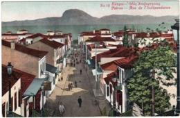 GRECIA Cartolina PATRASSO PATRAS Rue De L'Independance (Via Dell'Indipendenza) - Grecia