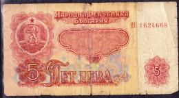 Bulgarien Bulgaria Bulgarie - 5 Lewa - IO 1624668 - Bulgarien