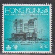 HONG KONG Scott # 554 Used - Construction Of Convention & Exhibition Center - Hong Kong (...-1997)