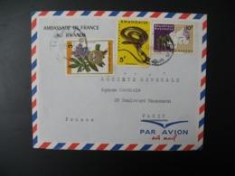 Rwanda  Lettre à Entête   Ambassade De France Au Rwanda 1975  Pour Sté Générale  En France Bd Haussmann Paris - 1970-79: Oblitérés