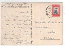 Beau Timbre  Sur Cp , Carte , Postcard , Oblitérée De Jérusalem Pour La France - Jordanie