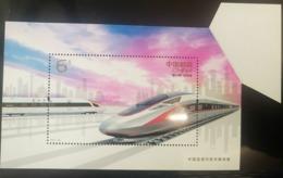 O) 2017 CHINA, ERROR,BULLET TRAIN -NEW GENERATION FUXING, MNH - China