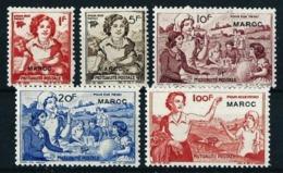 Marruecos (Francés) Serie Beneficencia - Nuevo - Marruecos (1891-1956)