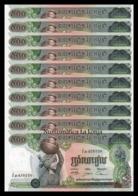 Camboya Lot Bundle 10 Banknotes 500 Riels 1973-1975 Pick 16b AU/UNC - Cambodia