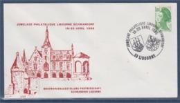 = Jumelage Philatélique Libourne - Schwandorf 19-20 Avril 1986, 33 Libourne N°2378 - Poststempel (Briefe)