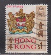 HONG KONG Scott # 246a Used - Coat Of Arms Watermarked Sideways - Hong Kong (...-1997)