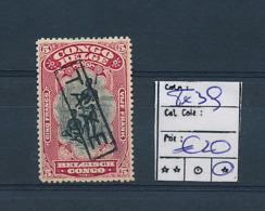 BELGIAN CONGO 1910 ISSUE POSTAGE DUE HANDSTAMPED OVERPRINT COB TX38 LH - Belgisch-Kongo