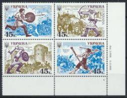 Ukraine 552/55 Eckrandviererblock ** Postfrisch - Ukraine