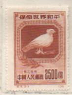 Nordost-China 1950 MiNr. 176II Postfrisch; NE China MNH Scott: 1L154, Yt:141, Sg:290 - Nordostchina 1946-48