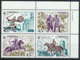 Ukraine 669/72 Eckrandviererblock ** Postfrisch - Ukraine