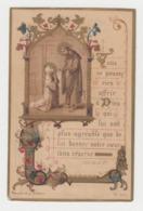 IMAGE PIEUSE - Souvenir De Mon SACERDOCE - Reçu à COUTANCES - 1892 - A Cambernon - Louis Gardie - Prêtre - Andachtsbilder