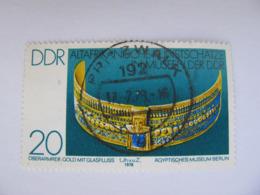 DDR  2332  O - [6] République Démocratique