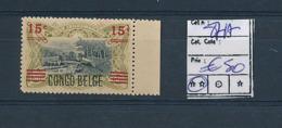 BELGIAN CONGO 1921 ISSUE VARIETY COB 87A MNH - 1894-1923 Mols: Nuovi