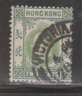 HONG KONG Scott # 87 Used - King Edward VII Definitive - Gray Green - Hong Kong (...-1997)