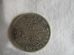 Hong Kong: 10 Cents 1896 - Hong Kong