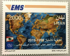 Lebanon NEW 2019 MNH - Joint Issue Stamp, EMS (Express Mail Service) - Lebanon