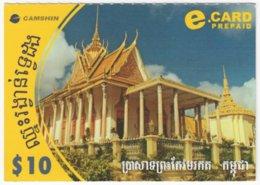 CAMBODIA A-111 Prepaid E-card - Culture, Temple - Used - Kambodscha