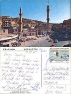 AMMAN,JORDAN POSTCARD - Jordanien