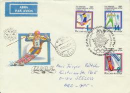 Russland 220/22 FDC - 1992-.... Federación