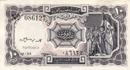 Egypt 10 Piastres, P-183e (L.1940) - UNC - Aegypten