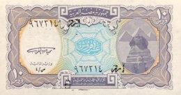Egypt 10 Piastres, P-189a (L.1940) - UNC - Aegypten