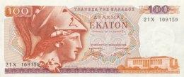 Greece 100 Drachmai, P-200a (8.12.1978) - UNC - Griechenland