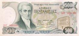 Greece 500 Drachmai, P-201 (1.2.1983) - UNC - Grecia