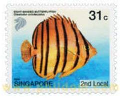 Ref. 155117 * MNH * - SINGAPORE. 2004. MARINE FAUNA . FAUNA MARINA - Singapore (1959-...)