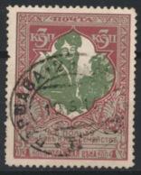 Russland 104A O - 1857-1916 Impero