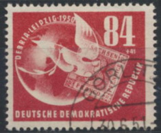 DDR 260 O - Gebraucht