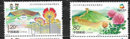 CHINA, 2019, MNH,FLOWERS, ROSES, MOUNTAINS, GREAT WALL OF CHINA, INTERNATIONAL HORTICULTURAL EXHIBITION, 2v - Other