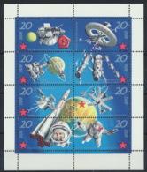 DDR Kleinbogen 1636/43 ** Postfrisch 10er Packung - DDR