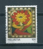 2007 Switzerland Art Brut 100 Used/gebruikt/oblitere - Zwitserland