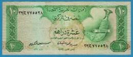 UNITED ARAB EMIRATES 10 Dirhams  ND (1982)  P# 8 - United Arab Emirates