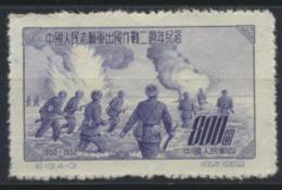 China 198 (*) Postfrisch - Neufs