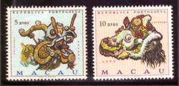 Macau 1971 - Máscaras  Dragão E Leão  /  Chinese Carnival Masks  # MNH # - Macao