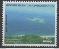 MADAGASCAR, 2014, MNH,LANDSCAPES, BEACHES, NOSY ANTAFANA, 1v, SCARCE - Geography