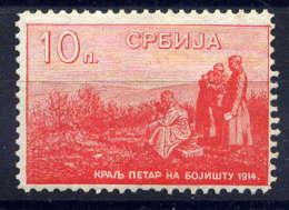 SERBIE - 127* - LE ROI PIERRE 1er SUR LE CHAMP DE BATAILLE - Serbie