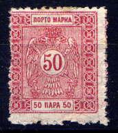 SERBIE - T5* - CHIFFRE - Serbie