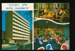 Israël - Zion - Nathanya [AA44 5.648 - Israel