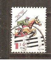 Israel. Nº Yvert 1349 (usado) (o) - Usados (sin Tab)