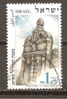 Israel. Nº Yvert 1359 (usado) (o) - Usados (sin Tab)
