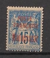 Madagascar - 1895 - N°Yv. 16 - Type Sage 15c Bleu - Neuf (*) / MNG - Madagascar (1889-1960)