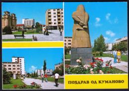 Macedonia Kumanovo 1979 / Monastery, Park, Monument / Pozdrav,  Greetings - Macedonia