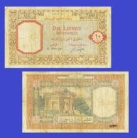 SYRIE 10 LIVRE 1949 - Syrie